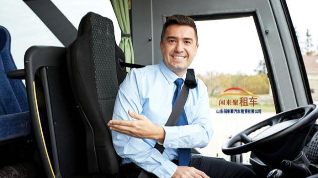 济南班车租赁,低成本解决员工上下班难题