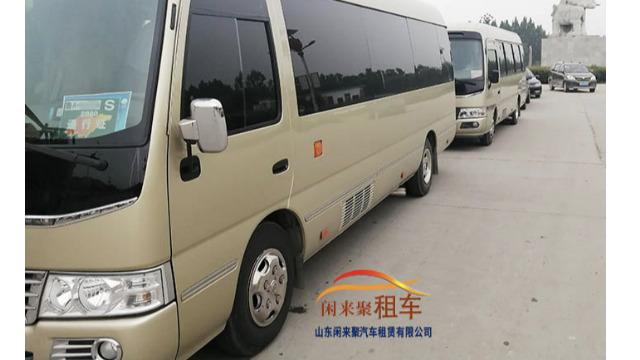 济南专业的接送客户的商务租车服务--就选闲来聚租车